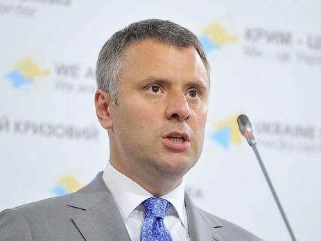 """В Украине готовы к действиям """"Газпрома"""" вне правового поля, уверяет Витренко"""