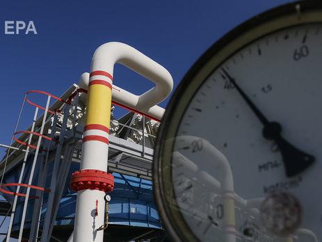 """Все планируемые объемы газа от """"Газпрома"""" Украина заместила газом из Европы"""