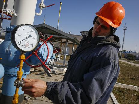 В Минэнергоугля заявили о завершении мер по экономии газа в Украине