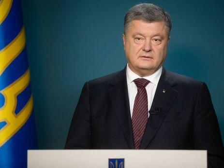 Порошенко утвердил продление санкций против русских банков