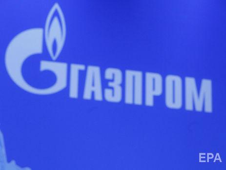 """""""Газпром"""" заявил про разрыв контракта с """"Нафтогазом"""""""