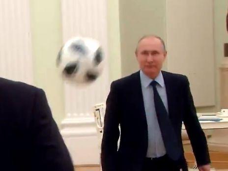 Путин пожонглировал мячом с Инфантино