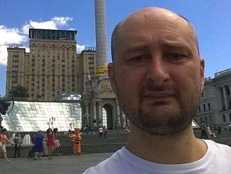 Аркадий Бабченко: В Украине уже перестали бояться даже российской армии. Ненависть есть, а страха нет