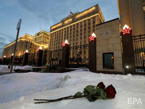 Генерал и26 офицеров Российской Федерации погибли при крушении самолета вСирии