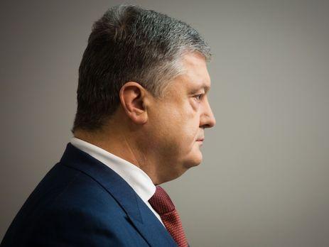 Порошенко ввел вдействие указ СНБО оприменении санкций против четырех банков
