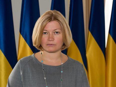 Геращенко: Я обращаюсь ко всем военным журналистам, которые попадали под обстрелы в зоне конфликта: пожалуйста, предоставьте мне информацию