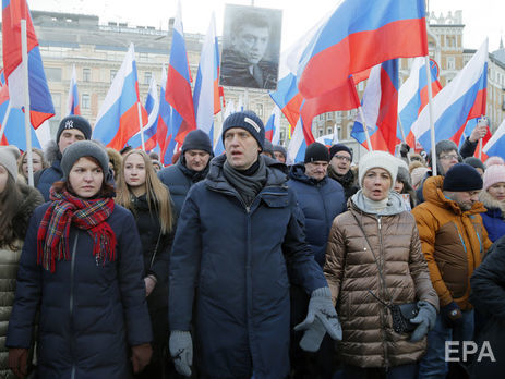 Суд лишил регистрации печатное издание «Левиафан» фонда Алексея Навального
