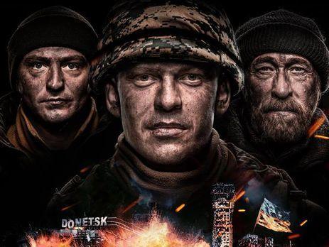 В Украине ленту посмотрели больше 310 тыс. зрителей