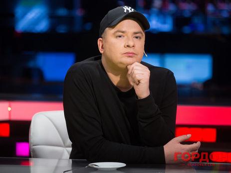 Данилко раскритиковал Вакарчука за видеообращение к украинцам