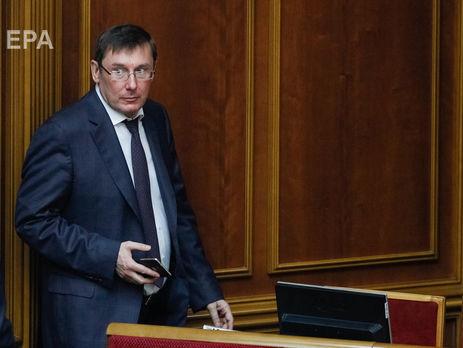 Украина сказала  о сомнении  русским  судьям— Аннексия Крыма