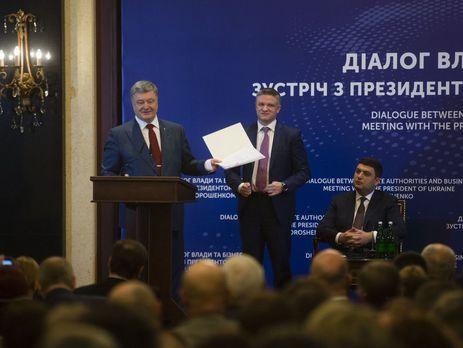 Порошенко подписал закон 12 марта