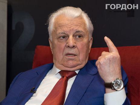 "Кравчук не знает, пойдет ли Путин ""по пути разума"""