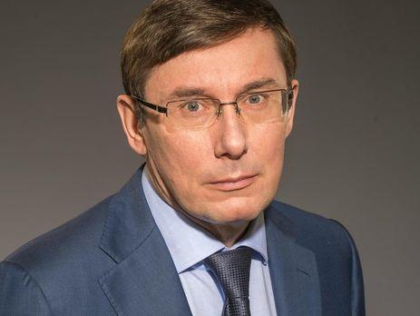 Луценко: Помните о кусках мяса, в которые превратили тела наших спецназовцев в Киеве и Мариуполе