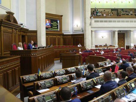 За возвращение законопроектов в профильный парламентский комитет проголосовали 230 нардепов