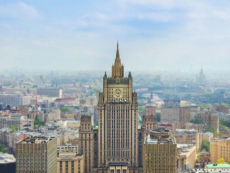 МИД РФ потребовал от Киева обеспечить безопасное голосование для россиян на выборах президента РФ в Украине