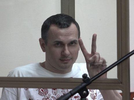 25 серпня 2015 року Сенцова засудили в Росії до 20 років позбавлення волі