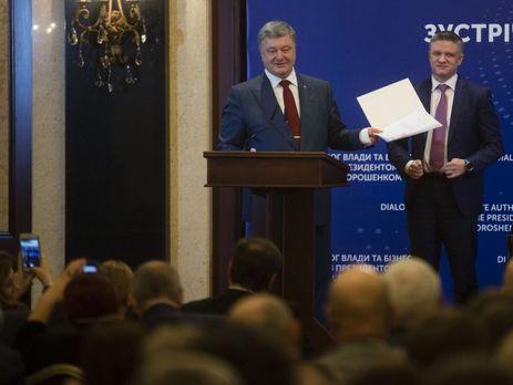 """Шимків (праворуч) заявив, що """"отримав на горіхи"""", адже не зміг переконати МВФ погодитися на внесення президентського законопроекту в Раду"""