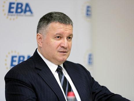 Аваков: РФ активизирует свои усилия по дестабилизации ситуации в Украине ближе к осени