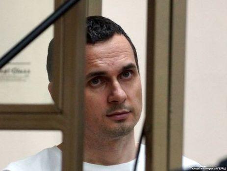 Сестра Сенцова сказала, що він не буде просити помилувати його