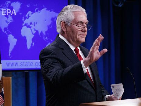 Тіллерсон закликав високопоставлених співробітників Держдепартаменту залишатися на своїх посадах