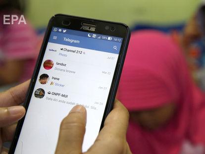 В России Telegram пользуются около 10 млн человек
