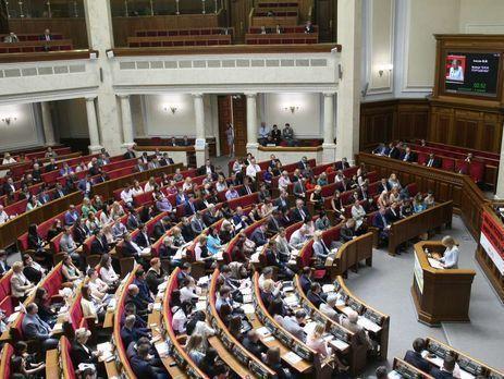 За принятие закона проголосовал 241 депутат