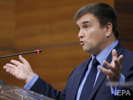 Клімкін засудив інцидент як акт вандалізму