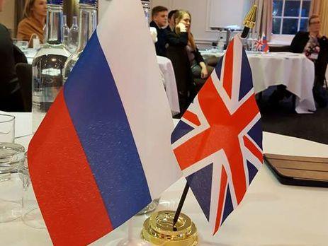 Посольство РФ в Великобритании: Рассматриваем этот враждебный шаг как абсолютно неприемлемый, необоснованный и недальновидный