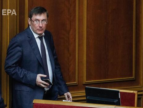 Савченко находится сейчас на территории Испании – Луценко