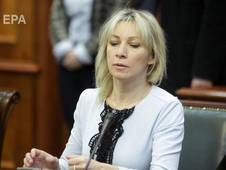 Захарова обратилась к Мэй из-за фейкового собщения о Лаврове из телеграм-канала