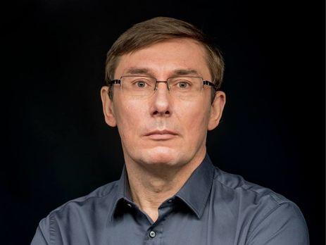 Луценко (на фото) готовий показати відео у справі Рубана