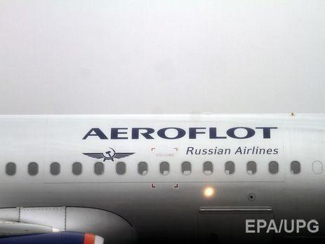 """Алису Аршавину компенсировала """"Аэрофлоту"""" расходы из-за ее высадки с рейса"""