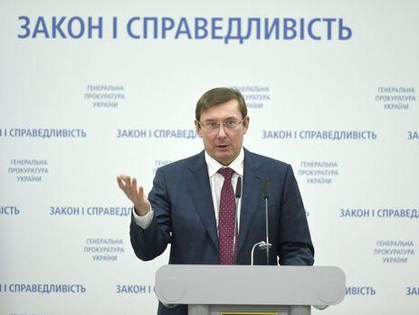 У Верховну Раду можуть бути подані два нових подання на зняття недоторканності з депутатів – Луценко