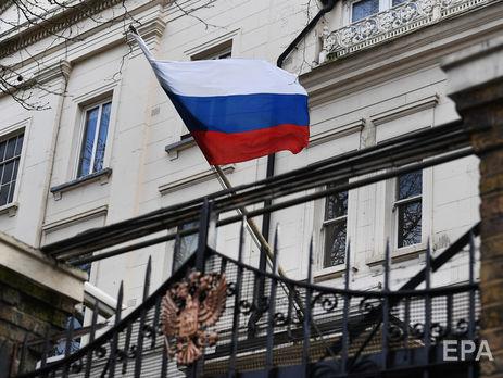 На фоне конфликта с Великобританией упал курс рубля и акции российских компаний