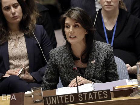Хейли: Доверие к Совбезу ООН зависит от от того, сможем ли мы привлечь Россию к ответственности