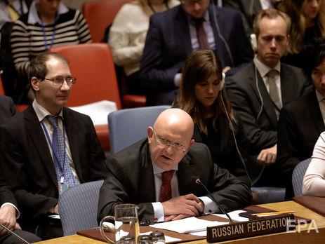 Представитель РФ в Совбезе ООН: Мы требуем предъявления материальных доказательств российской вины