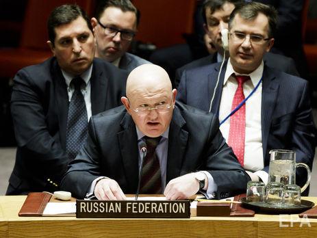 Постпред РФ в Радбезі ООН про отруєння Скрипаля: Якщо Британія каже, що це