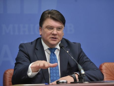 Жданов о запрете украинским сборным участвовать в соревнованиях в РФ: Гройсман выразил поддержку в этом вопросе