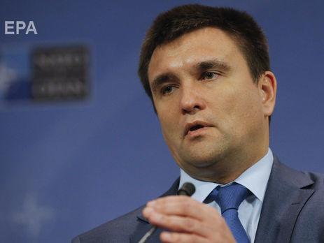Климкин призвал отобрать ЧМ по футболу у России из-за отравления Скрипаля