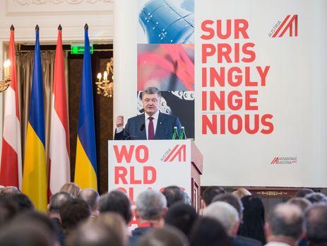 Порошенко – инвесторам: Нельзя быть в Украине и не влюбиться в нее