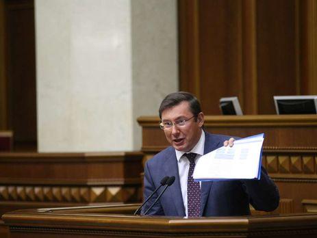 Луценко стверджує, щоСавченко хотіла мінометами обвалити купол Верховної Ради