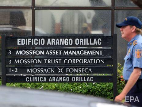 Mossack Fonseca, яка фігурувала вофшорному скандалі, оголосила про закриття