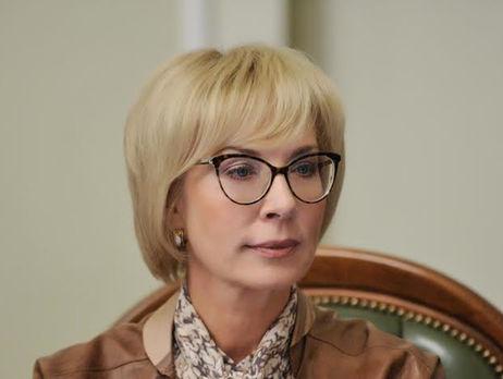 Рада назначила новым обмудсменом нардепа от«Народного фронта» Людмилу Денисову