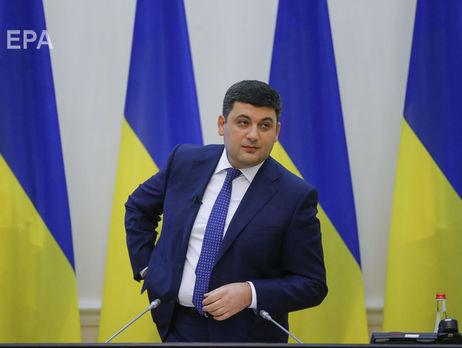 Гройсман запланировал возведение 200 объектов дорожной сети вУкраинском государстве