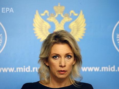 Захарова: Мэй использовала название «Новичок» для ассоциации сРоссией