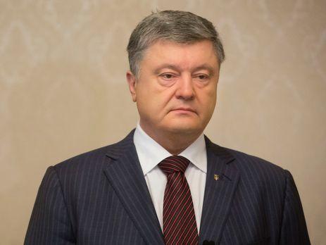 Порошенко: Ожидаю, что в итоговом отчете международной миссии будет указано на незаконность проведения российских выборов на территории украинского Крыма