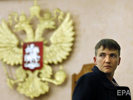 Савченко вимагає звільнити Луценка