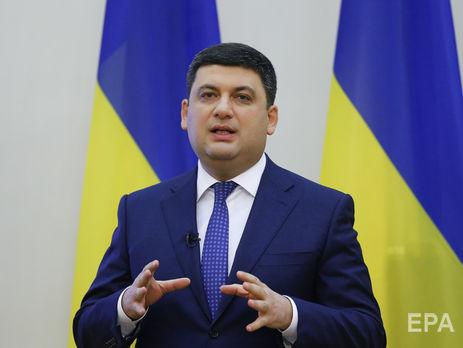 Премьер Украины анонсировал подписание договора слоукостером Ryanair