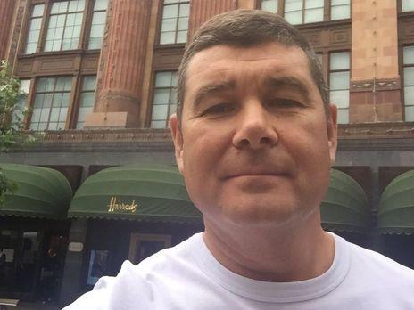 Онищенко розповів про запис, деПорошенко йому погрожував