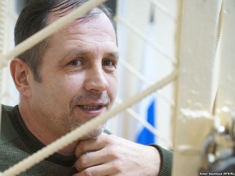 Засуджений уКриму український активіст Володимир Балух оголосив голодування